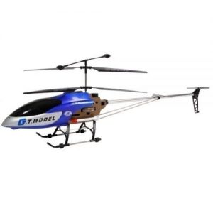 Best outdoor RC helicopter for beginners: QS8006